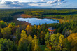 canvas print picture - Latvian autumn nature. View from the top. Kangari lake in forest.