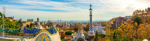 Panoramic view of Park Guell in Barcelona, Catalunya Spain.