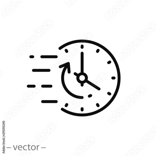 Платно speed time icon, quick alarm, fast clock, thin line web symbol on white backgrou