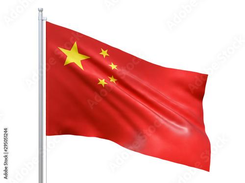Photo  China flag waving on white background, close up, isolated