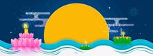 Loy Krathong Festival Background Banner Vector Illustration. Full Moon With Krathong Floating On Water, Paper Art Style.