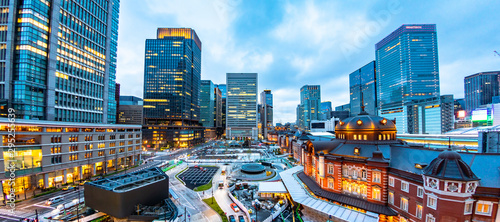 Valokuva Cityscape of the modern Tokyo city at the old Tokyo station Japan