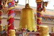 Leinwanddruck Bild - Dragon Statue at Chinese temple