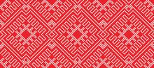 Seamless Embroidered Handmade Cross-stitch Ethnic Ukraine Pattern For Design. Vector Red Border Illustration On White Background.