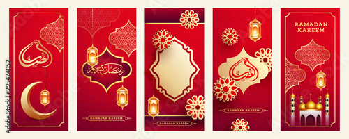 Set of Ramadan Kareem template design with crescent moon, illuminated lanterns and mosque on red islamic seamless pattern background Wallpaper Mural