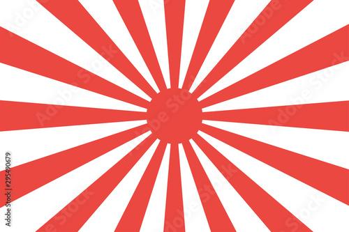 Fotografia Japanese imperial navy flag isolated vector design