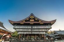 Maidono (Dance Hall) Of Yasaka...