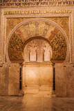 Mihrab in Mosque–Cathedral (Mezquita-Catedral) of Cordoba, Spain