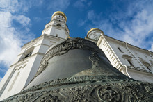 Pipture Of The Big Tsar Bell I...