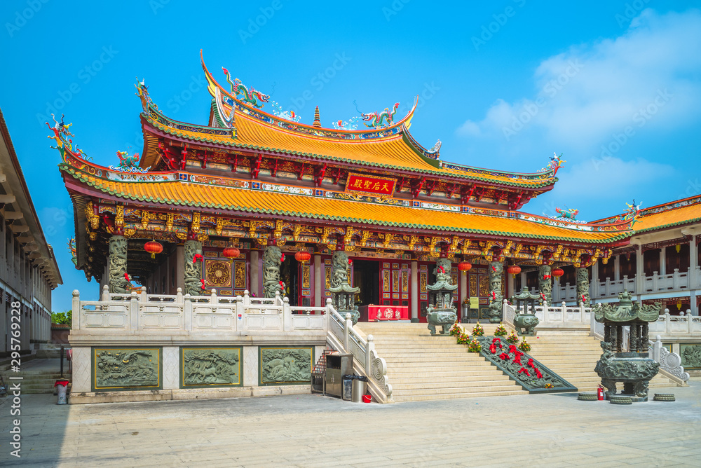 Fototapety, obrazy: A-Ma Cultural Village at Macau, China