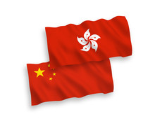 National Vector Fabric Wave Flags Of Hong Kong And China Isolated On White Background 1 To 2 Proportion.