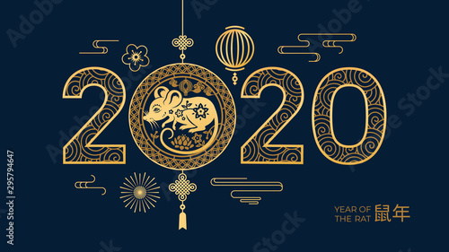 Happy 2020 new chinese year papercut with metal rat Wallpaper Mural