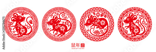 Fototapeta Set of isolated round signs with rat for happy 2020 chinese new year. Mouse in circle for china zodiac holiday or CNY. Papercut insignia for lunar calendar. Decoration or ornament with calligraphy obraz