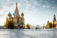 Red Square In Moscow City, Rus...