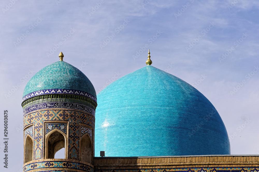 Fototapety, obrazy: Registan Square in Samarkand, Uzbekistan