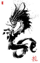 Japanese Dragon With Glowing E...
