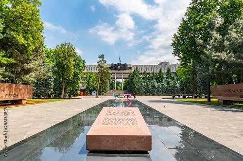 Fotografia, Obraz  Almaty Zenkov Cathedral 105