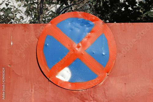 Vernacular makeshift no parking sign on red metal garage gate Canvas Print