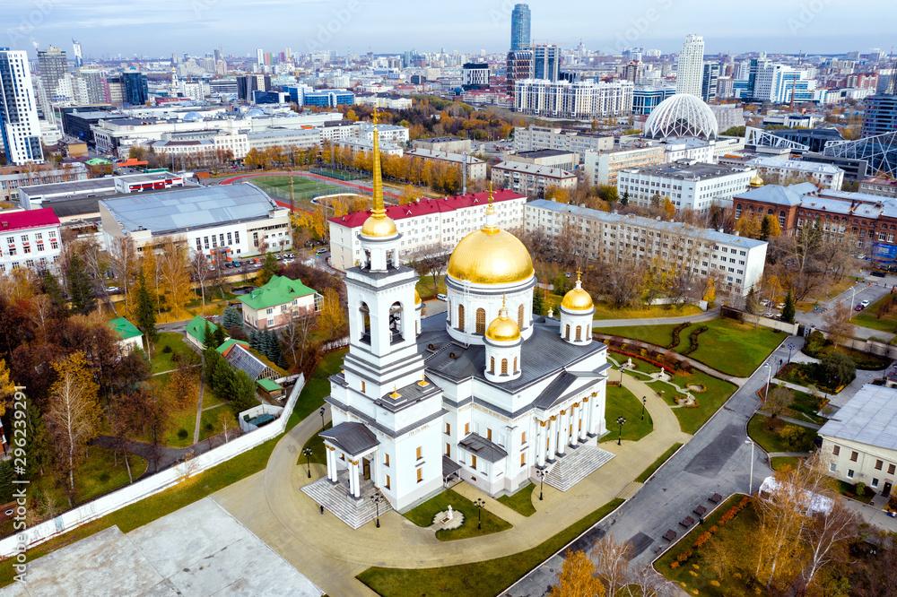 Fototapeta Flying over the Alexander Nevsky Cathedral. Novo-Tikhvin Nunnery. Yekaterinburg. Russia