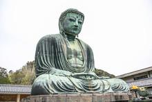 Kanagawa/Japan- June 2014 :  Amida-butsu (Amitabha Buddha), The Great Buddha Of Kamakura, Kotoku-in