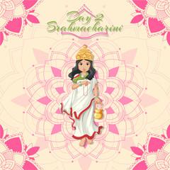 Navaratri festival poster design with goddess