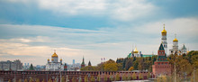 Autumn In Moscow, Panorama Of ...