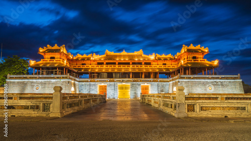 Photographie Imperial City Entrance Night Time