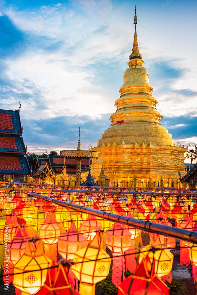 Fototapety, obrazy: Beautiful colourful lanterns in Yee Peng Lantern Festival at Wat Phra That Hariphunchai in Lamphun, Thailand.