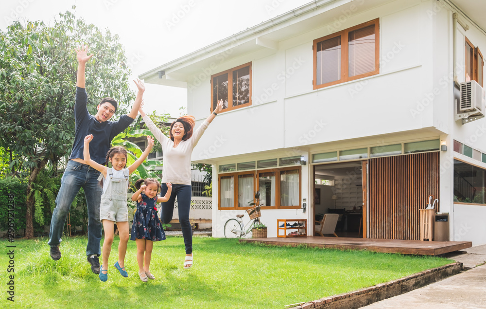 Fototapeta Portrait Asian family front of house, happy family home concept