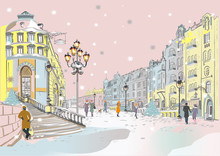Hand Drawn Colorful Vector Illustration Of The Romantic Street With Snowy Buildings In Winter. Christmas Greeting Card.