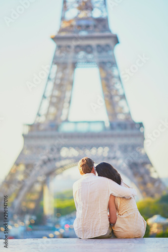 Happy romantic couple in Paris, near the Eiffel tower