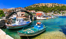 Authentic Traditional Greece - Traditionla Fishing Old Village Lagkada In Chios Island
