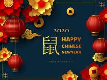 Happy Chinese New Year 2020. P...
