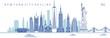 vector illustration of New York City skyline