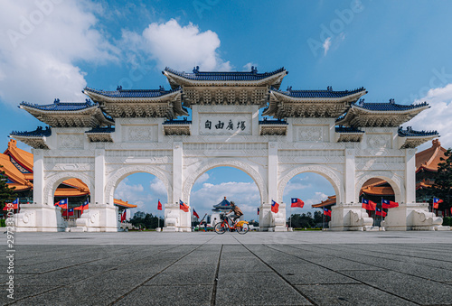 The main gate of National Chiang Kai-shek Memorial Hall  is a national monument landmark Wallpaper Mural