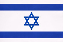 Israel National Fabric Flag, T...