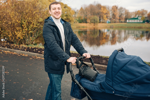 Fototapety, obrazy: happy family in autumn park