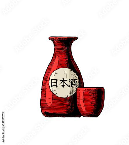 Photo bottles of Japanese alcohol