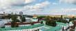 Leinwanddruck Bild - Old and modern architecture in capital city of Ukraine