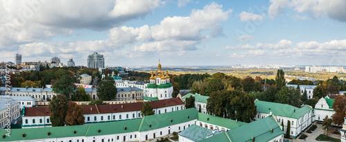 Foto auf Gartenposter Osteuropa Old and modern architecture in capital city of Ukraine