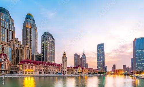 Wall Murals Light pink Tianjin modern architecture landscape skyline..