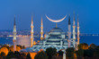 canvas print picture - The Blue Mosque with crescent moon (new moon) (Sultanahmet), Istanbul, Turkey.
