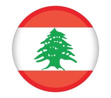PrintNational Lebanon Flag, Official Colors And Proportion Correctly. National Lebanon Flag. Vector Illustration. EPS10. Lebanon Flag Vector Icon, Simple, Flat Design For Web Or Mobile App.