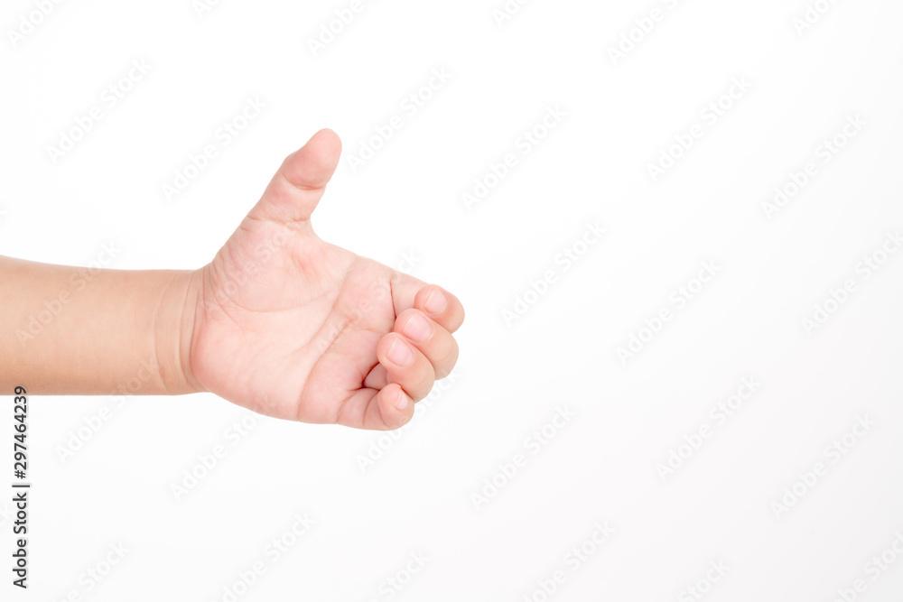 Fototapety, obrazy: Kid hand holding something like a bottle
