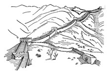 Great Wall Of China, Vintage I...