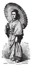 Japanese Woman, Vintage Illustration.