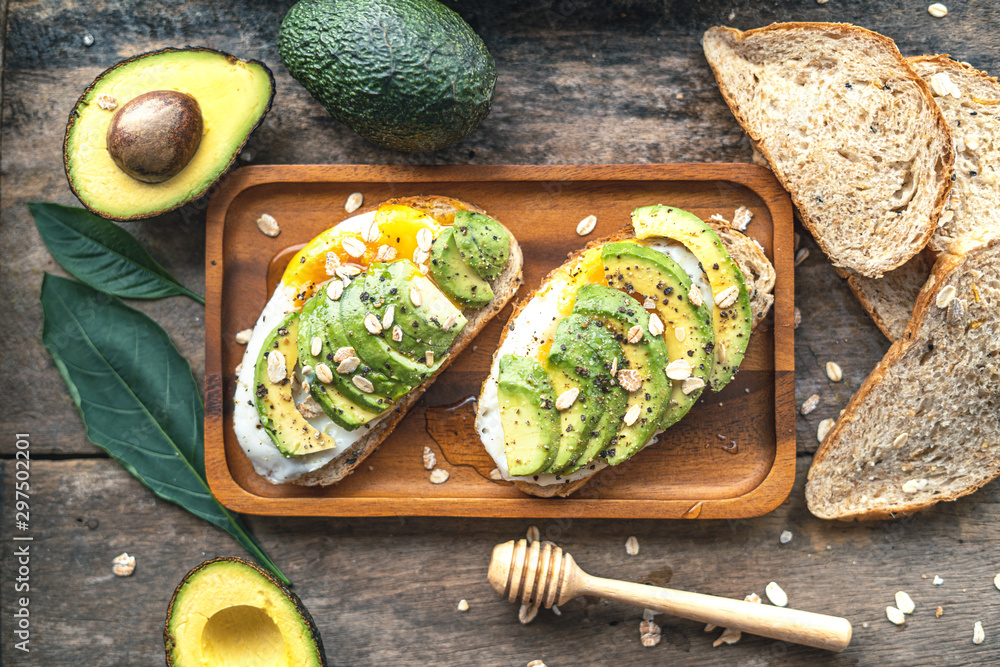 Fototapety, obrazy: Avocado,Avocado in a wooden basket,breakfast