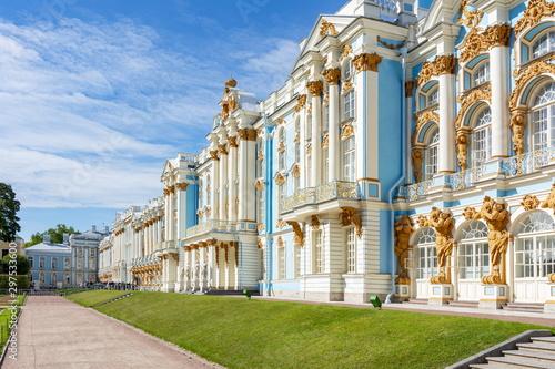 Catherine palace and park in Tsarskoe Selo (Pushkin), St Fototapete