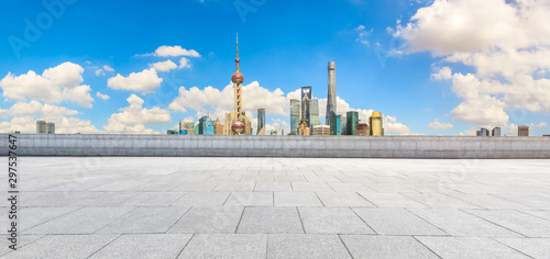 Urban architectural landscape and floor plaza in Shanghai Canvas Print