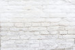 Leinwanddruck Bild - Old white brick wall